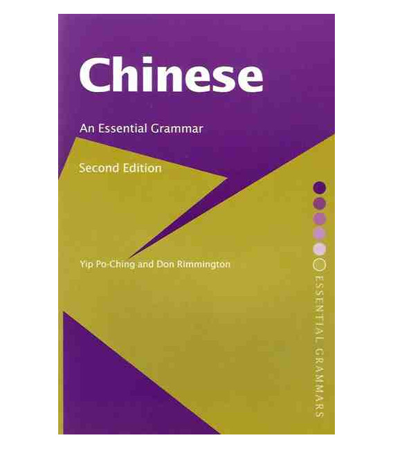 Chinese - An Essential Grammar (Second Edition)