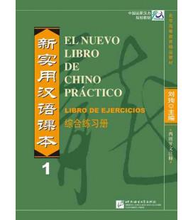 El nuevo libro de chino práctico 1- Livre d'exercices