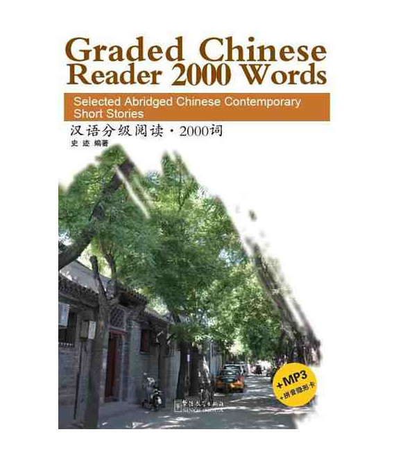 Graded Chinese Reader 2000 Words (CD inclus/MP3 et feuille pour cacher le pinyin)