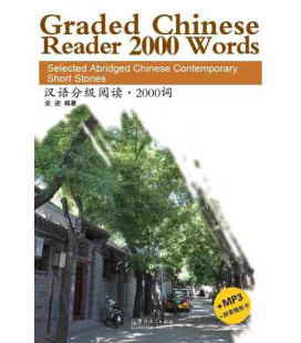 Graded Chinese Reader 2000 Words (CD incluso/MP3 e foglio per nascondere il pinyin)