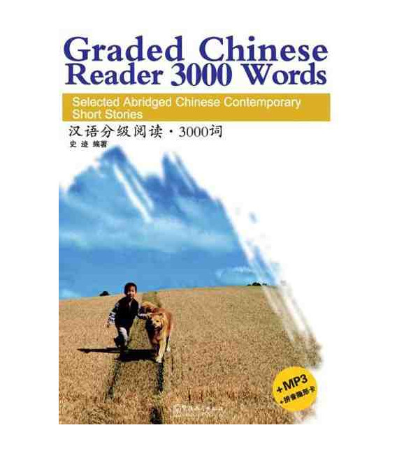 Graded Chinese Reader 3000 Words (CD inklusive/MP3)