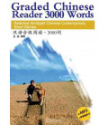 Graded Chinese Reader 3000 Words (CD incluso/MP3 e foglio per nascondere il pinyin)