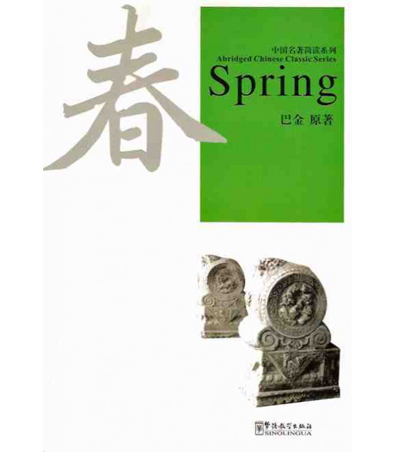 Spring (CD included MP3)- Abriged Chinese Classic Series