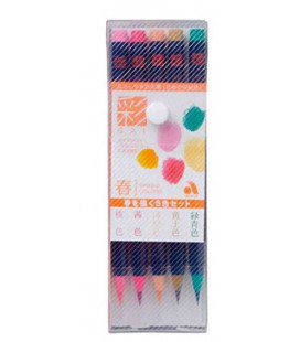 Akashiya Watercolour Brush Pen Sai 5 Colors Set (Spring)