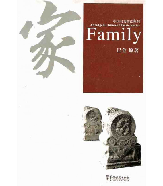 Family (CD inklusive MP3)- Abriged Chinese Classic Series