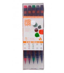 Akashiya Watercolour Brush Pen Sai 5 Colors Set (Winter)
