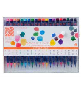 Akashiya Watercolour Brush Pen Sai 20 Colors Set