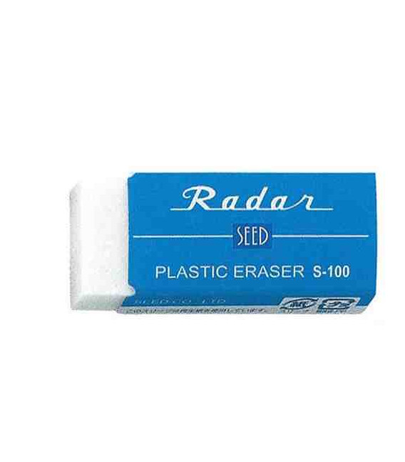 Seed Radar S-100 - erasers (imported from Japan)