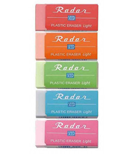 Seed Radar Light 100 - Pack with erasers of 5 different colours (imported from Japan)