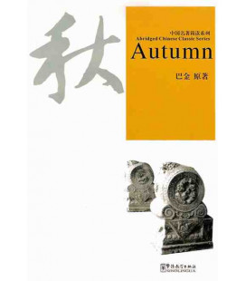 Autumn (CD inclus MP3) - Abriged Chinese Classic Series