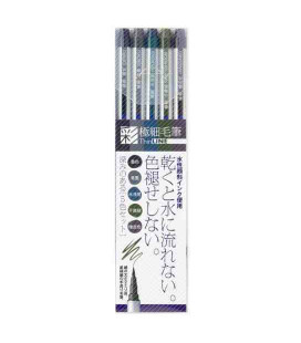 SAI ThinLINE Extra Fine Brush Pen 5 earth-tone couleurs