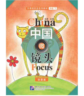 China Focus: Chinese Audiovisual-Speaking Course Intermediate Level (II) Cartoons