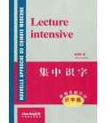 Nouvelle Approche du Chinois Moderne : Lecture intensive (with MP3 for download)