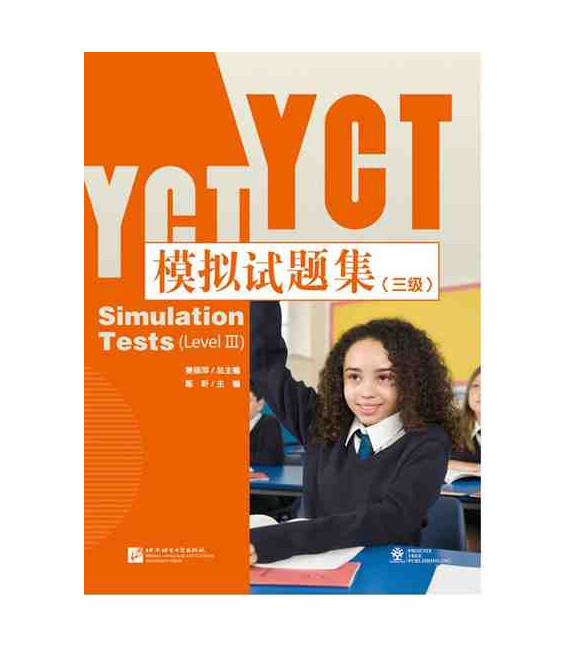 YCT Simulation Tests (Level 3) - (Con codice QR per scaricare gli audio)