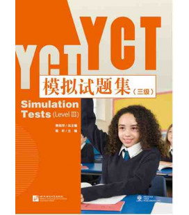 YCT Simulation Tests (Level 3) - (includes QR code for audio download)