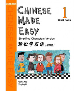 Chinese Made Easy 1 - Workbook