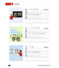 Curso de chino Hsk fácil (Hsk 1)