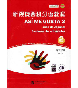 Así Me Gusta 2 (Curso de español - Cuaderno de actividades) - CD inclus