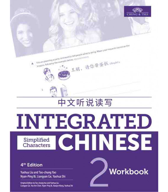 Integrated Chinese, Volume 2, Workbook (Paperback, Simplified)- 4th Edition