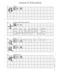 Integrated Chinese, Volume 3, Character Workbook (Paperback, Simplified & Traditional)- 4th Edition