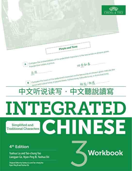 Integrated Chinese Volume 3 Workbook Paperback