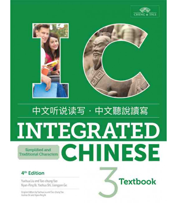 Integrated Chinese, Volume 3, Textbook (Paperback, Simplified & Tradicional - 4th Edition