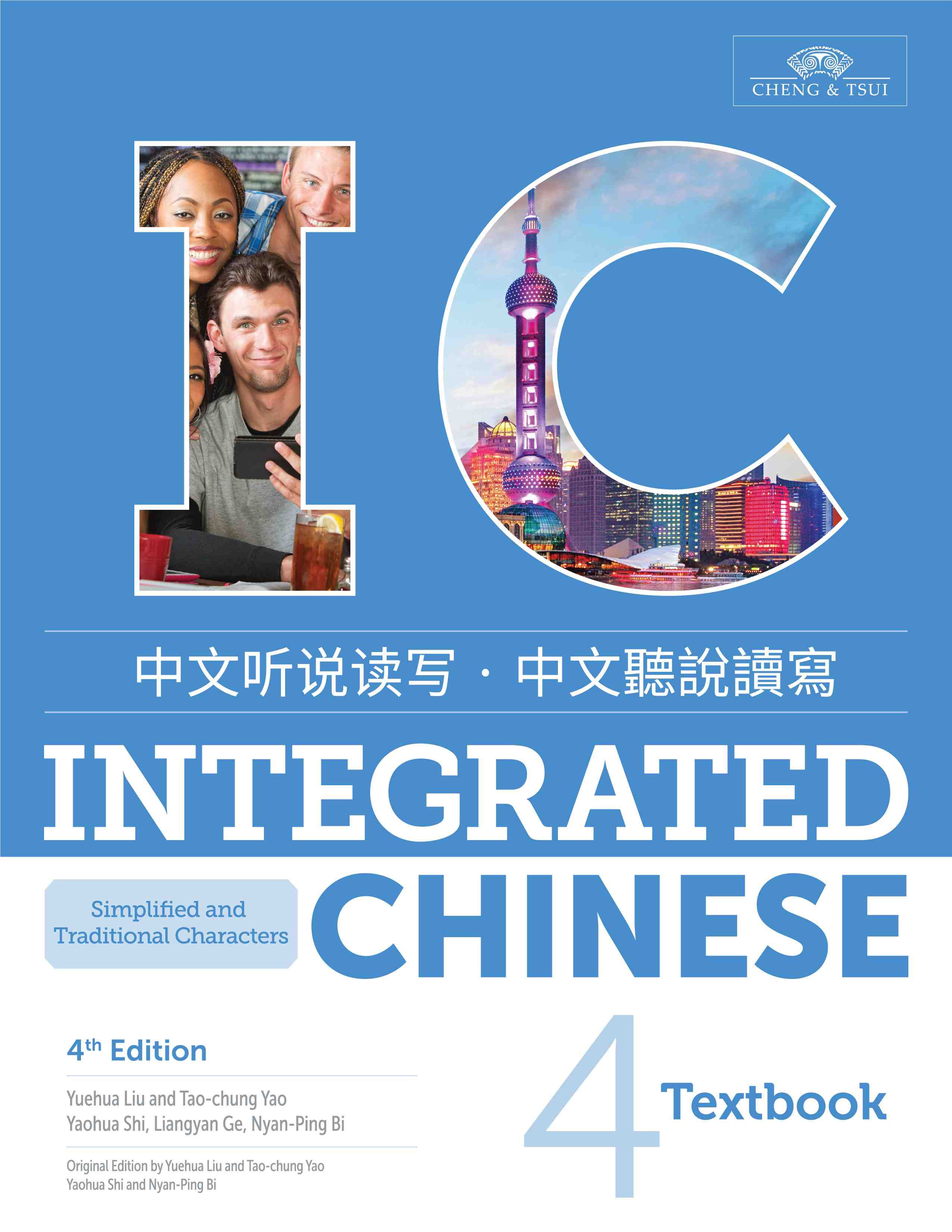 Integrated Chinese, Volume 4 (Paperback, Simplified