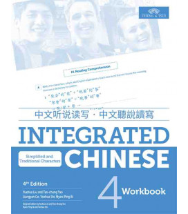 Integrated Chinese, Volume 4, Workbook (Paperback, Simplified & Traditional)- 4th Edition