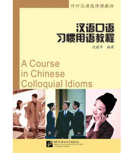 A Course in Chinese Colloquial Idioms- Textbook (Included MP3 CD)