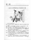 A Course in Chinese Colloquial Idioms- Textbook (CD-MP3 incluso)