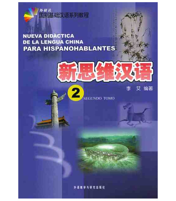 Nueva didáctica de la lengua china para hispanohablantes 2 (CD incluso)