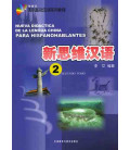 Nueva didáctica de la lengua china para hispanohablantes 2 (CD included)