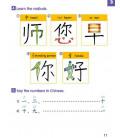 Chinese Made Easy for Kids 1 (2nd Edition)- Textbook (con Codice QR per il download degli audio