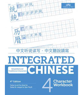 Integrated Chinese, Volume 4, Character Workbook (Paperback, Simplified & Traditional)- 4th Edition