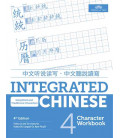 Integrated Chinese, Volume 4, Character Workbook (Taschenbuch, Simplified & Traditional)- 4.Auflage