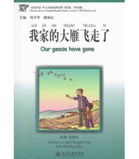 Our Geese have gone-Chinese Breeze Series (Inklusive Cd Mp3)