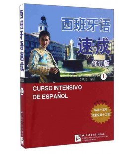 Curso Intensivo de español para chinos