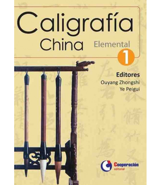 Caligrafía china (Elemental 1)