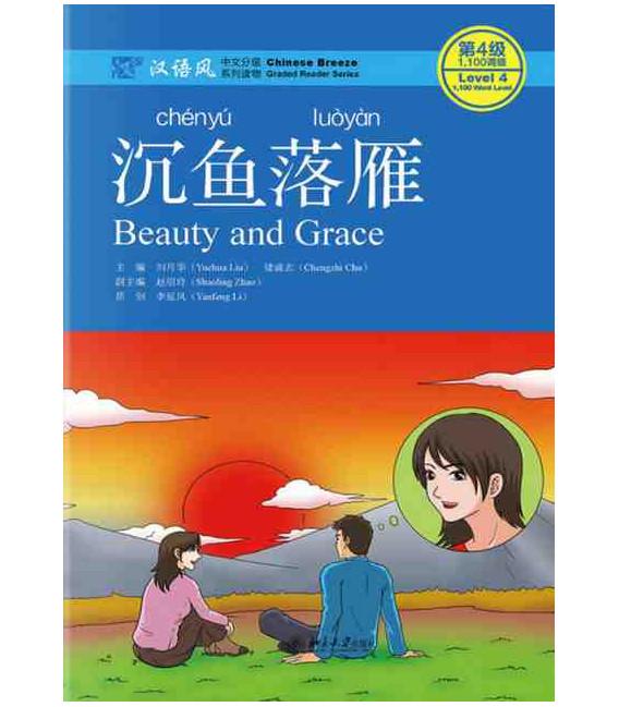 Beauty and Grace - Chinese Breeze Series (Código QR para audios)