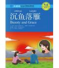Beauty and Grace - Chinese Breeze Series (Código QR para áudios)