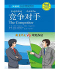 The Competitor - Chinese Breeze Series (Código QR para audios)