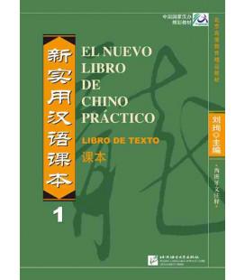 El nuevo libro de chino práctico 1- Libro di testo