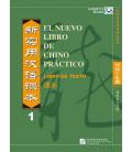 El nuevo libro de chino práctico 1- Libro de texto - Incluye Código QR de Audio