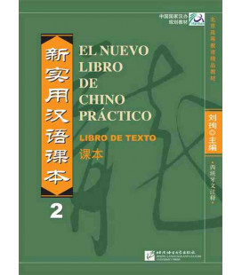 El nuevo libro de chino práctico 2- Textbook - QR Code included