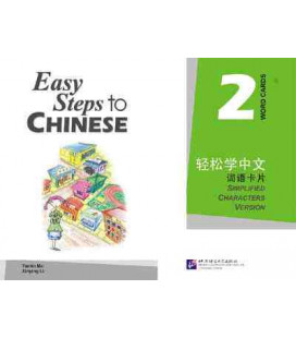 Easy Steps to Chinese 2 - Word Cards