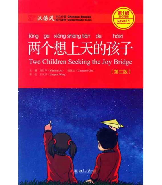 Two Children Seeking the Joy Bridge - Level 1: 300 words- 2nd edition (Audio en código QR)