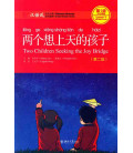 Two Children Seeking the Joy Bridge - Level 1: 300 words- 2nd edition (Audio avec code QR)