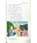 Two Children Seeking the Joy Bridge - Level 1: 300 words- 2nd edition (Audio con codice QR)