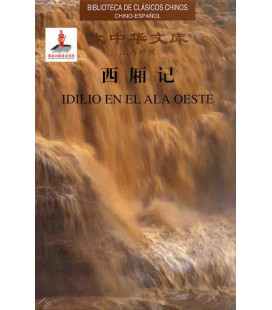 Idilio en el ala oeste - Chinese-Spanish (bilingual) version