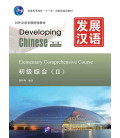 Developing Chinese (2nd edition) - Elementary Comprehensive Course II